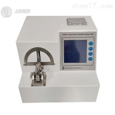 RX9626-D不锈钢针管韧性试验仪厂家