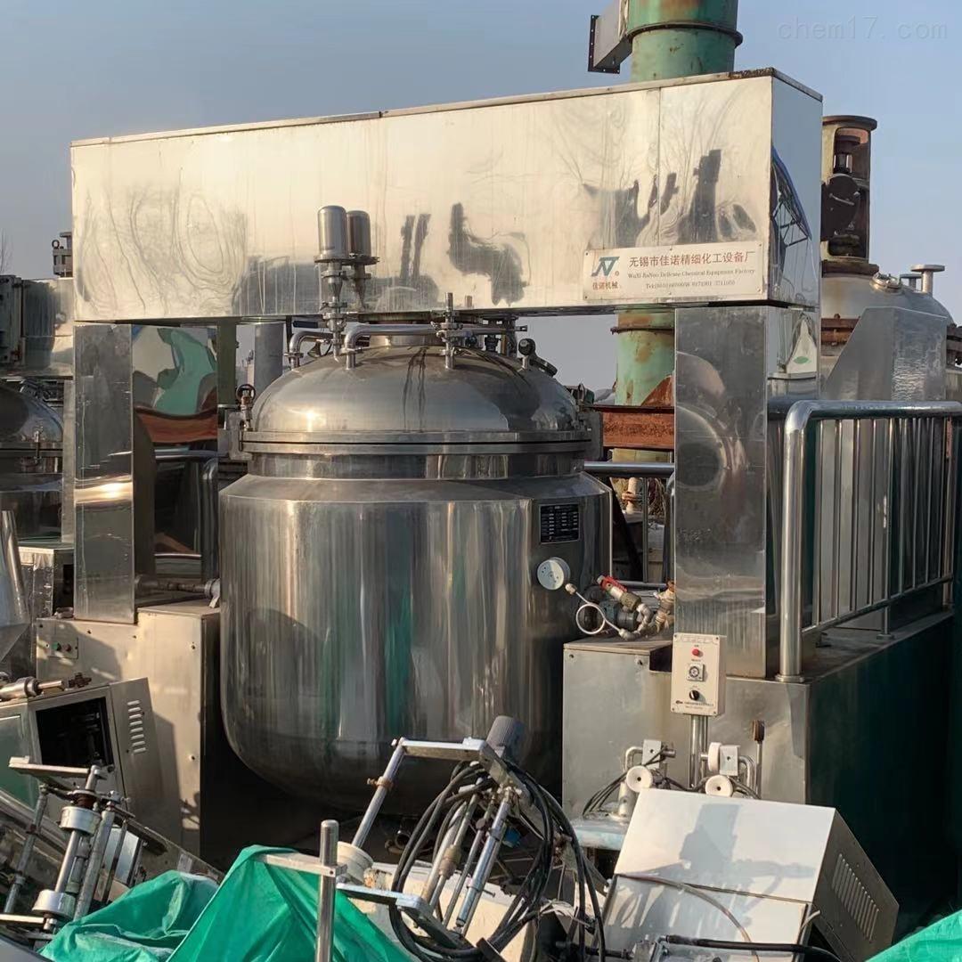 二手1000升 全自动蒸汽加热真空乳化机