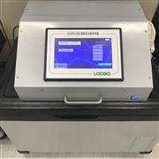 LB-8001D路博单工推荐好用的便携式水质采样器