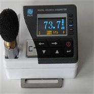 北京双通道声学测量仪