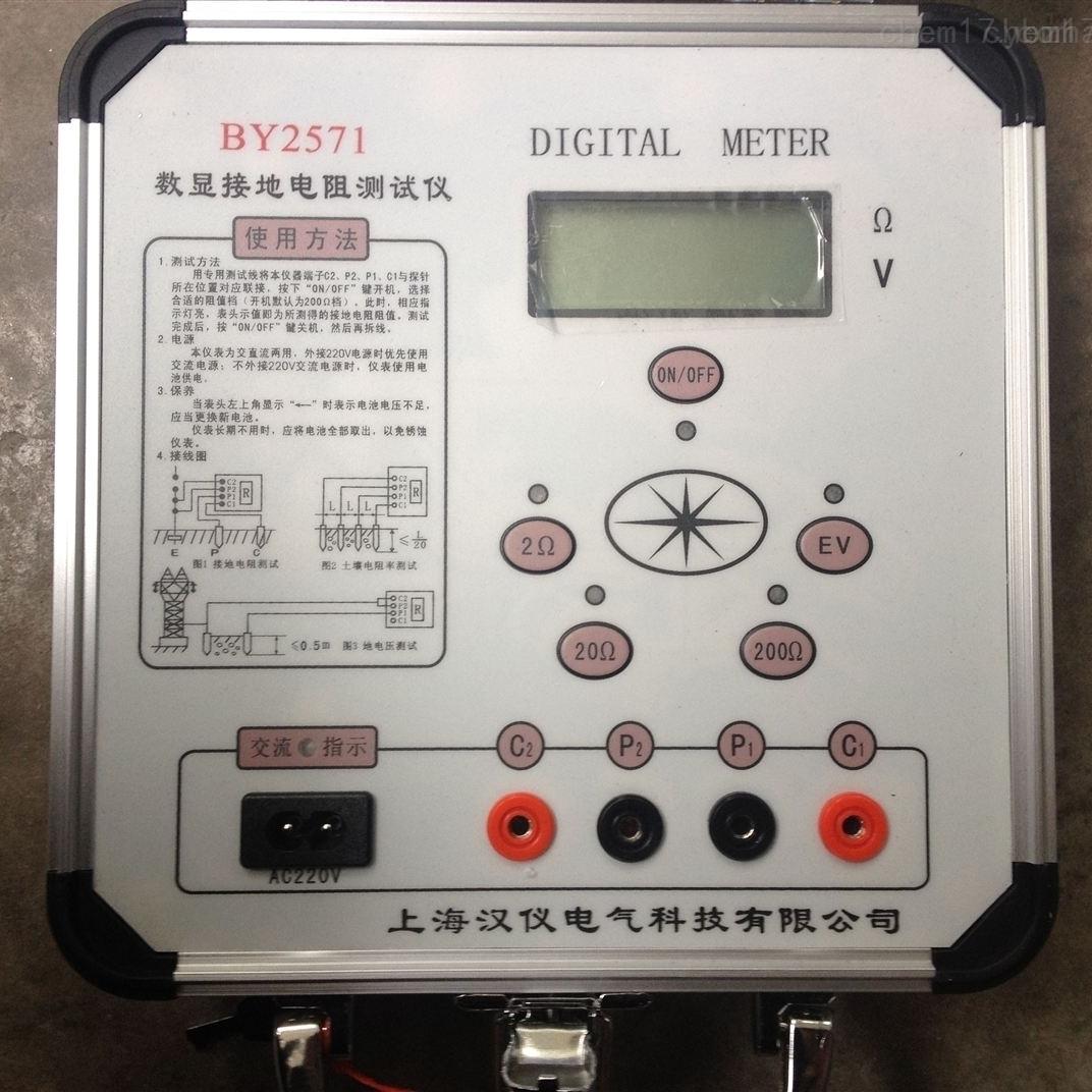 承试四级设备智能电阻测试仪