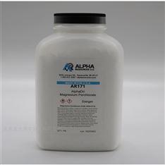 无水高氯酸镁元素分析仪耗材干燥剂直销