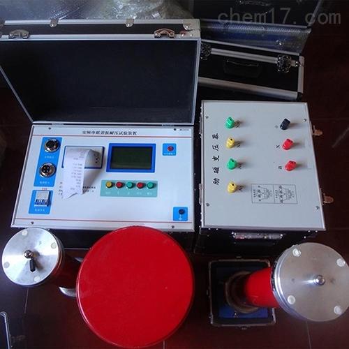 10kV电缆交流耐压试验