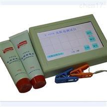 皮肤电测试仪
