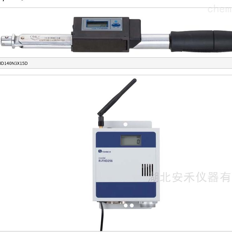 供应东日数据传输扭力扳手FHD256