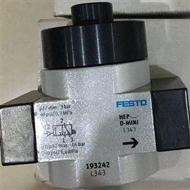 9270  VD-3-PK-3德国费斯托压力开关阀 挑选方法