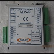ASA-RT放大器