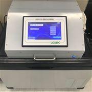 LB-8001D型便携式自动水质采样器