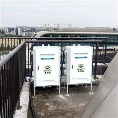 燃气锅炉废气氮氧化物在线监测分析仪系统