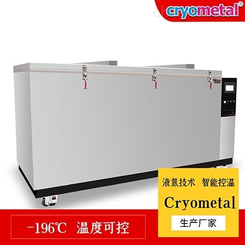 金屬冷縮裝配箱