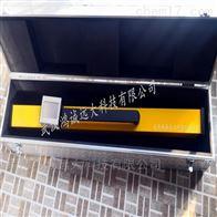 HYGP-3电子平直测量仪,钢轨平直度检测仪