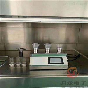 GY-ZXDY归永食品微生物快速检测仪厂家