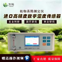 FK-1301植物蒸腾测定仪