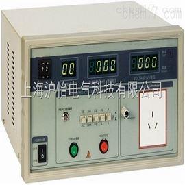 HY2675W泄漏电流测试仪