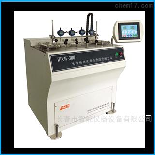 WKW-300全自动热变形维卡温度测定仪