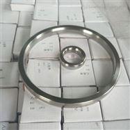 R45阀门专用304材质金属八角环垫厂家现货