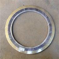 DN100柔性石墨316金属缠绕垫片厂家电话