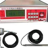 北京在线水分测量仪