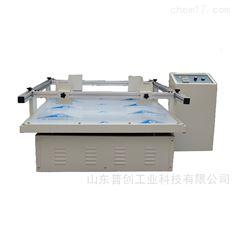 纸箱振动试验机 汽车模拟运输振动台