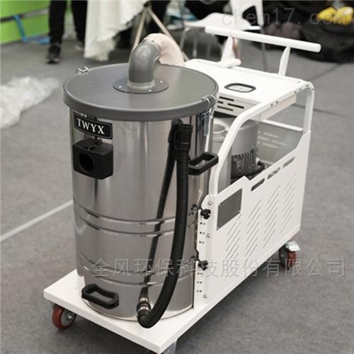 4kw离茨移动吸尘器