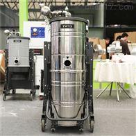 2P粉尘收集处理移动式工业吸尘器