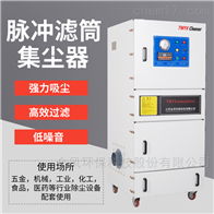 流水线除尘清理高压柜式吸尘器