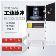 切割机粉尘吸尘器用于灰尘设备配套