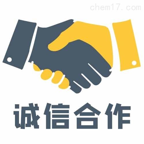 安徽合肥仪器检测认证机构
