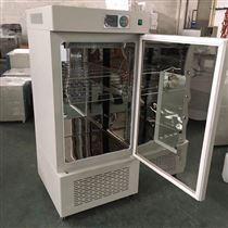 甘肃恒温生化培养箱(LRH-150)