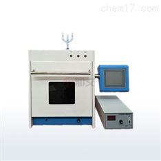 上海那艾超声波微波反应系统