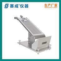 CZY-G3M胶带初粘性测试仪_初粘力仪