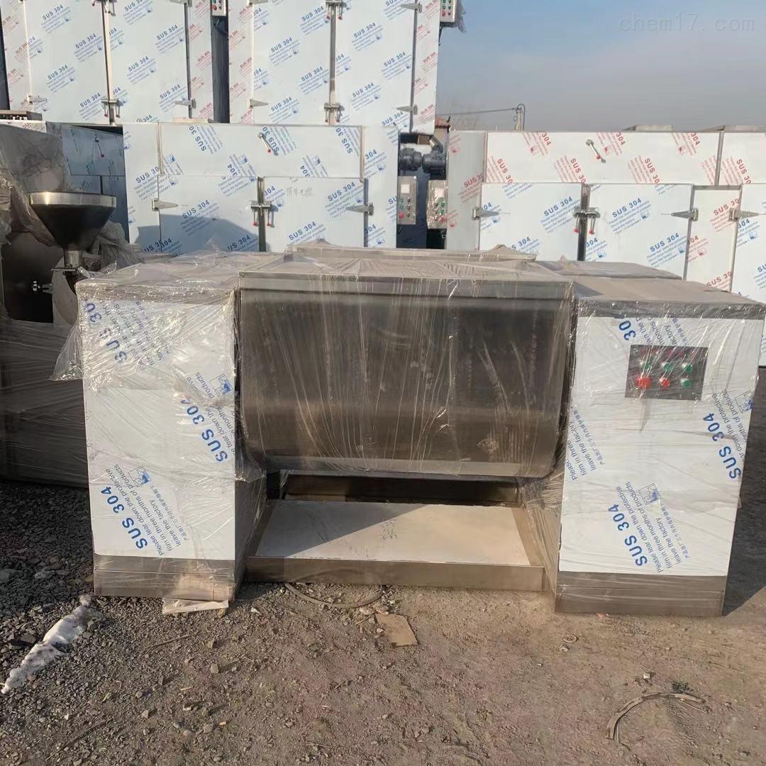 二手500L 全自动不锈钢槽型混合机