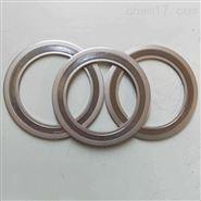 DN200法蘭用B型帶內環金屬纏繞墊片加工商