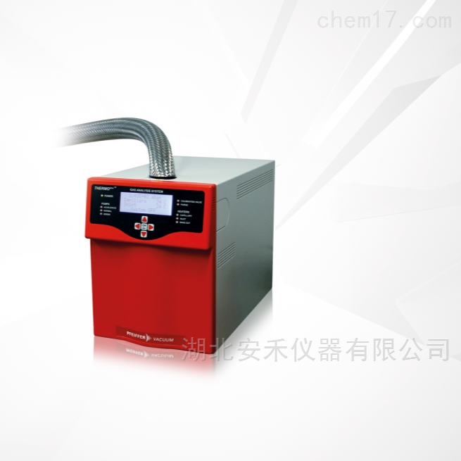 EGA- FTIR逸出气体分析系统