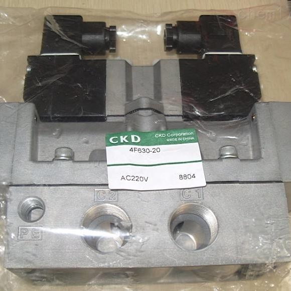 日本CKD模块集成阀