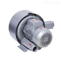 真空吸料設備高壓風機