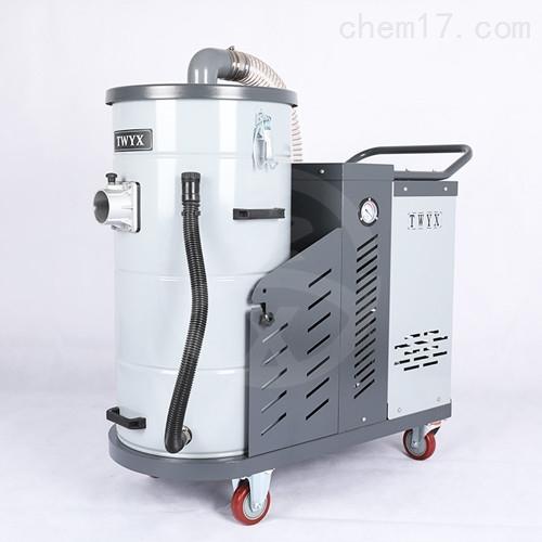 铸造车间工业吸尘器