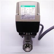 KBZ-5DCKD电动执行器