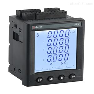 APM800/MCPprofibus-DP通讯电力仪表