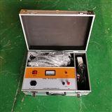GY便携式电缆识别仪