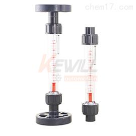 FF25系列塑料管浮子流量计化工行业防腐型