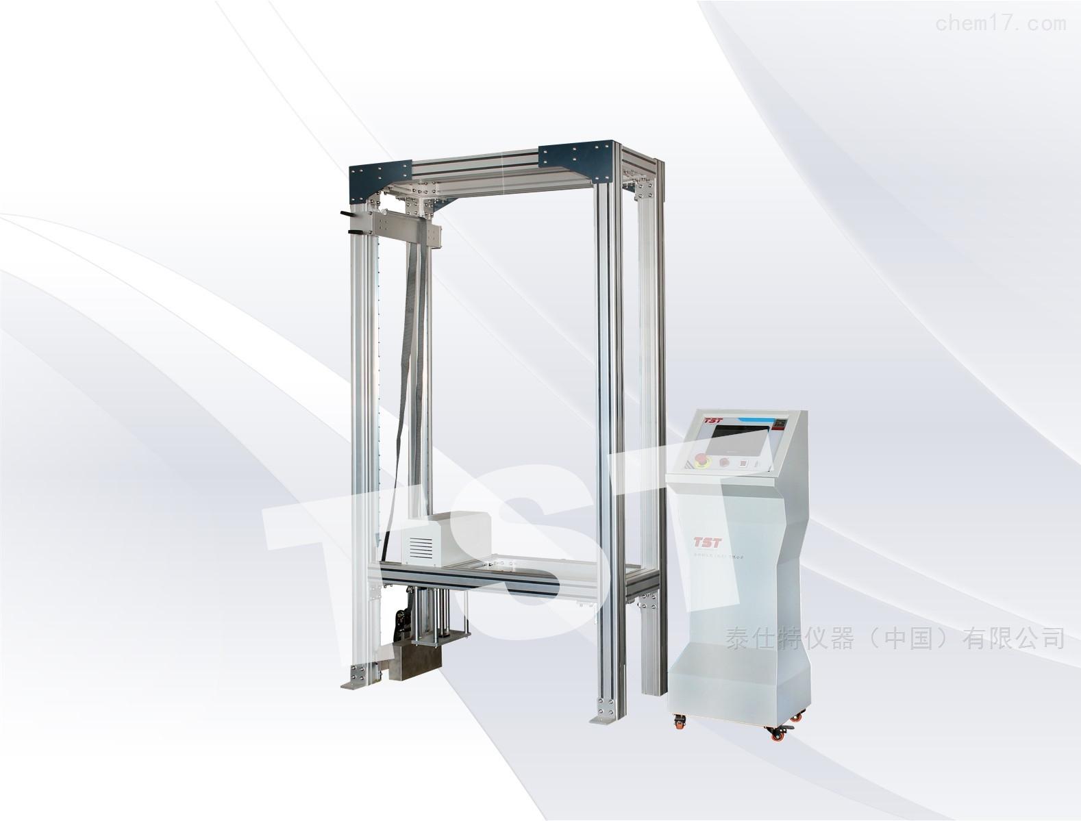 可调节围栏扶手动态疲劳试验机—泰仕特仪器