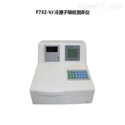 LBCG-1智能冷原子吸收测汞仪
