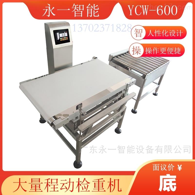 皮带式检重机 生产重重检测机