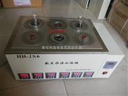 攪拌水浴鍋