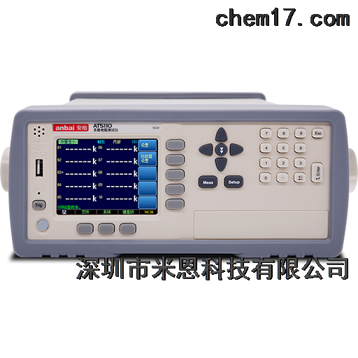 安柏anbai AT5110多路电阻测试仪