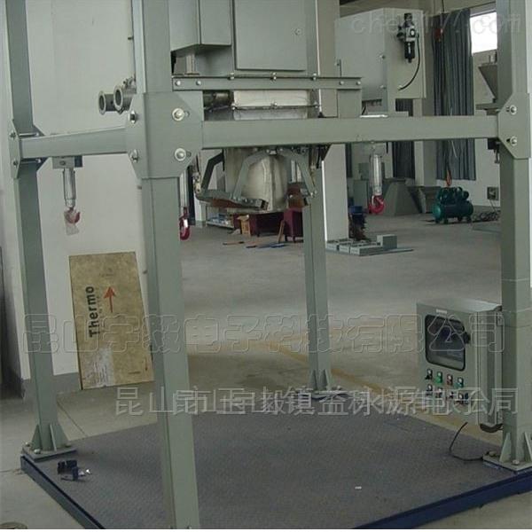 重力式吨袋包装机