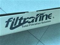 UPW0.1-40-8E中国台湾FILTRAFINE折叠式40寸滤芯现货供应