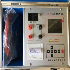 KGZC-1A直流电阻测试仪