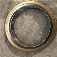 蘭考縣DN150帶定位環金屬纏繞墊片加工商